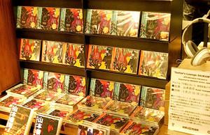 Shop_cd