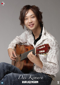 6_dai_kimura_main